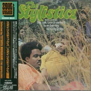CD STYLISTICS - VERY BEST OF