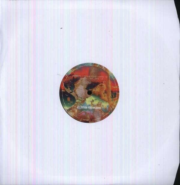 Vinyl V/A - SHAWARMA HOUSE