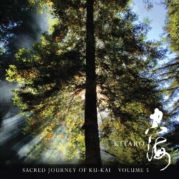 CD KITARO - SACRED JOURNEY OF KU-KAI VOL.5