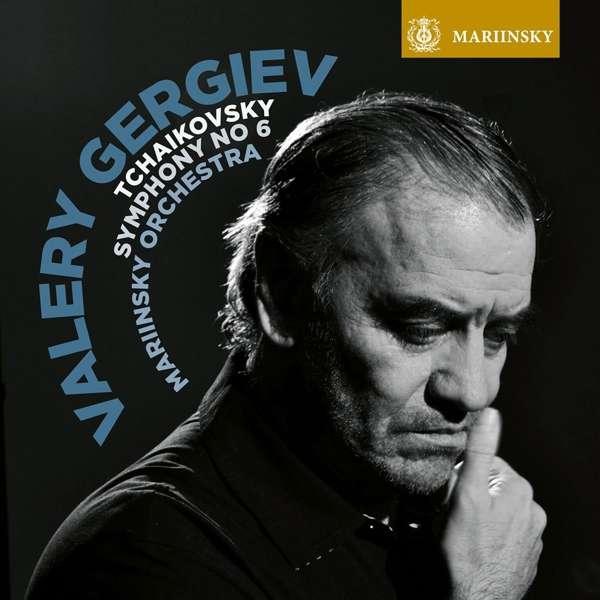 Vinyl TCHAIKOVSKY, P.I. - Tchaikovsky: Symphony No. 6 in