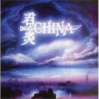 CD CHINA - SIGN IN THE SKY + CHINA LIVE + BONUS