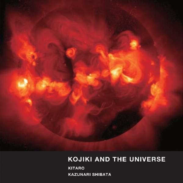 DVD KITARO/KAZUNARI SHIBATA - KOJIKI AND THE UNIVERSE