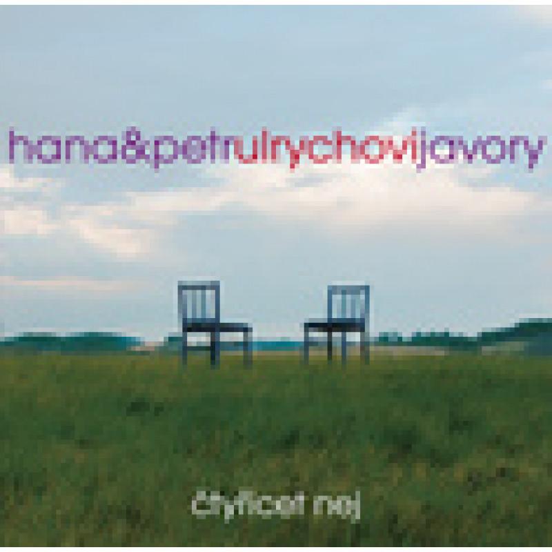CD ULRYCHOVI HANA A PETR - CTYRICET NEJ
