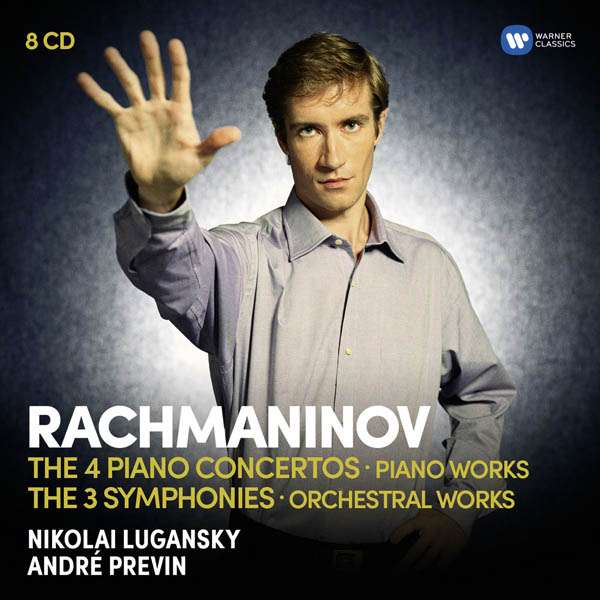 CD LUGANSKY, NICOLAI - RACHMANINOV: THE FOUR PIANO CONCERTOS, PIANO WORKS, THREE SYMPHONIES AND ORCHESTRAL WORKS