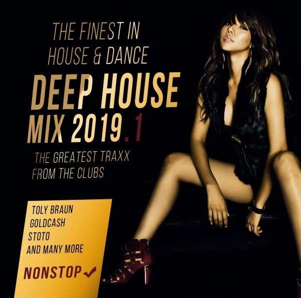 CD V/A - DEEP HOUSE MIX 2019