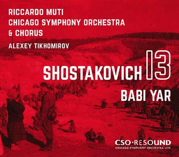 CD SHOSTAKOVICH, D. - SYMPHONY NO.13 'BABI YAR'