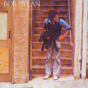 Bob Dylan - CD STREET LEGAL