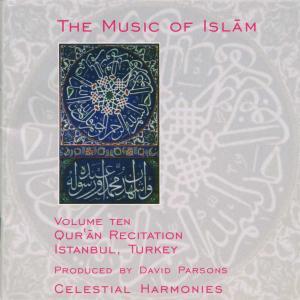 CD MUSIC OF ISLAM - QUR'AN RECITATION