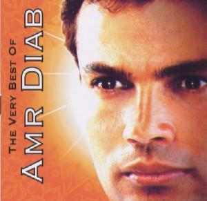 CD DIAB, AMR - VERY BEST OF