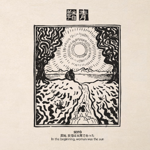 CD V/A - SEITO: IN THE BEGINNING, WOMAN WAS THE SUN
