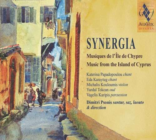 CD PSONIS, DIMITRI/KATERINA - SYNERGIA: MUSIC FROM THE ISLAND OF CYPRUS