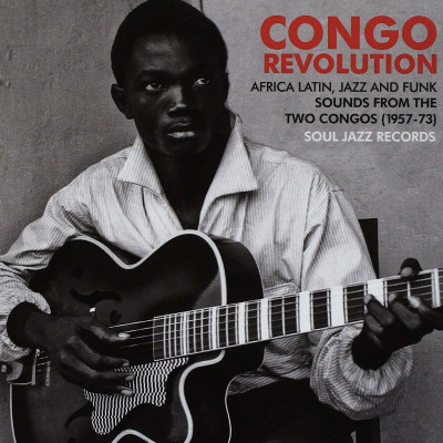 Vinyl V/A - 7-CONGO REVOLUTION