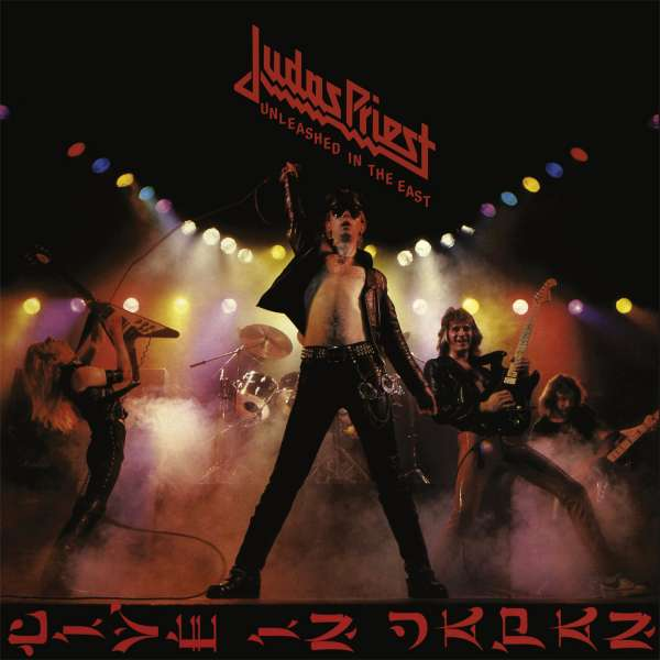 Judas Priest - Vinyl Unleashed In the East: Live In Japan