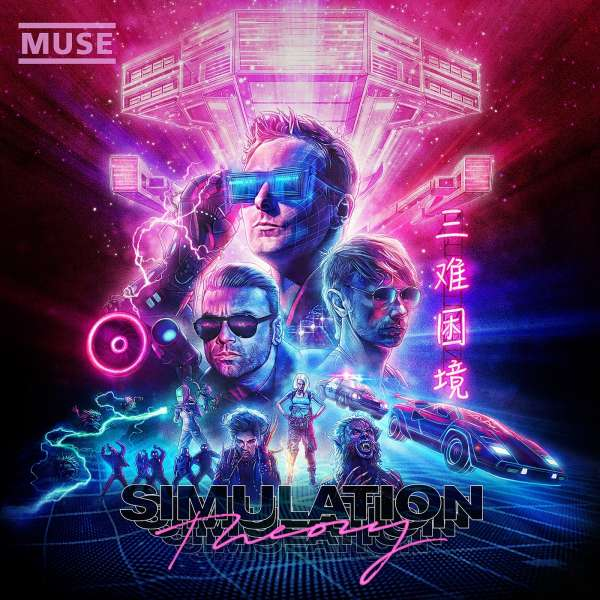 Muse - CD SIMULATION THEORY (DELUXE)