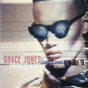 CD JONES GRACE - PRIVATE LIFE
