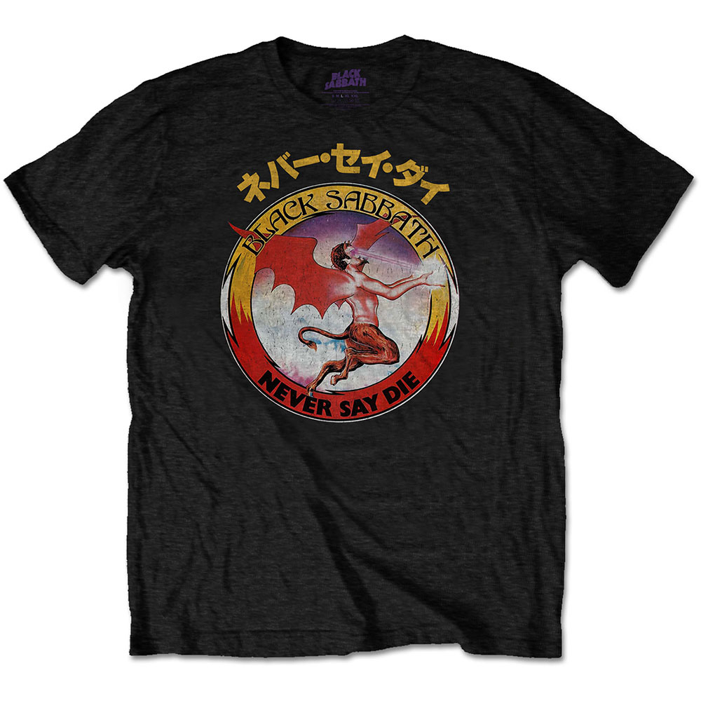 Black Sabbath - Tričko Reversed Logo - Muž, Unisex, Čierna, XXL